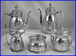 A Tiffany & Co. Sterling Silver Tea and Coffee Set, Rare Indo-Persian, c. 1875