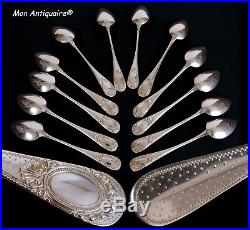 Antique 1870s French Sterling Silver Tea spoons set Flatware Coffee Napoléon 3