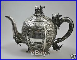 Antique Chinese China Export Solid Silver Tea Set Pot Bowl Creamer 1850
