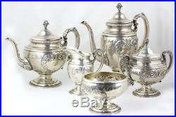 Old Master by Towle Sterling Silver 5 Piece Tea Set with Waste Bowl