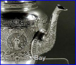 Scottish Sterling Silver Tea Set 1881 Chinese